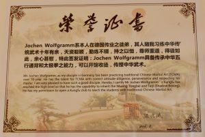Zertifikat von Zhang XinBin